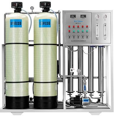 大型净水设备解决方案