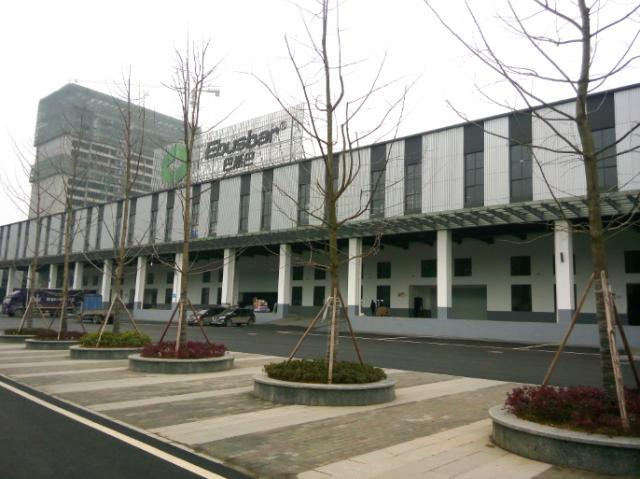 重庆巴斯巴科技发展有限公司工厂直饮水项目